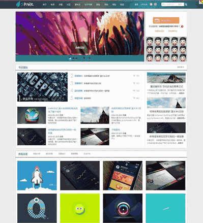 UI模板素材资源分享类网站模板
