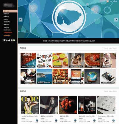 disucz科技IT新闻资讯门户类网站