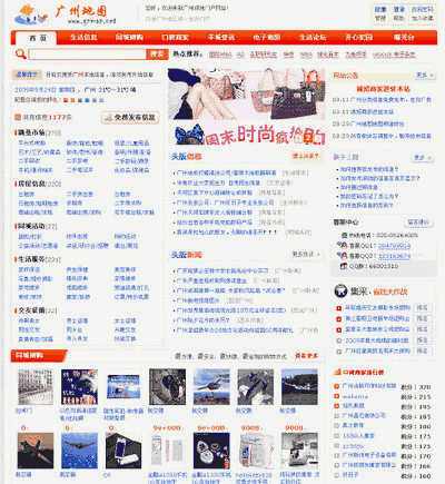织梦cms网站模板仿163k门户风格