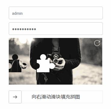 canvas仿QQ登录图片滑块验证码插件
