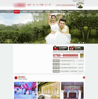 婚庆婚礼策划婚纱摄影展示类织梦网站源码