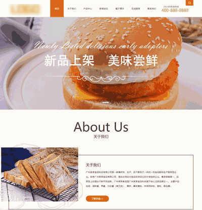 蛋糕面包食品�N售展示���裟0�(��手�C端)