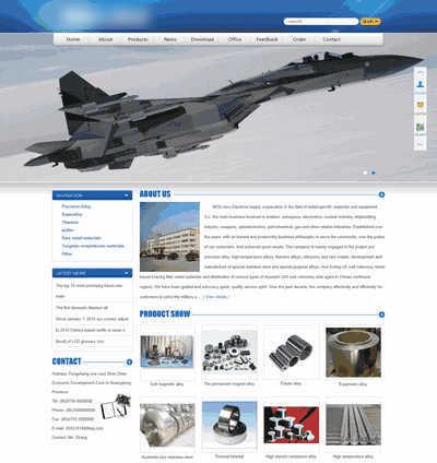 简洁英文外贸金属材料展示销售类网站模板(带手机版)