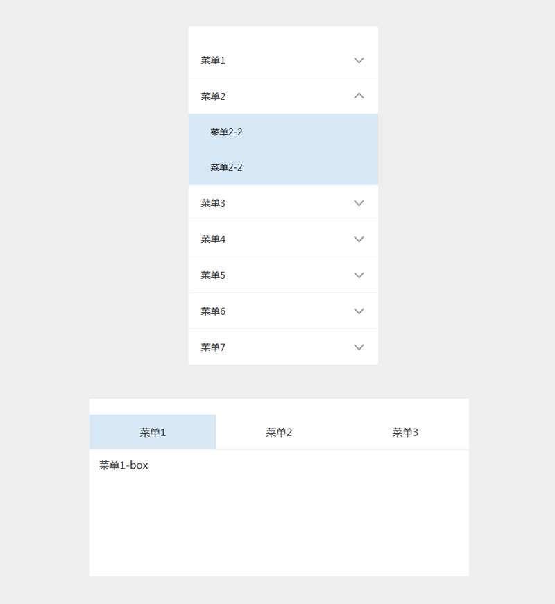 jQuery tab切换和下拉菜单代码