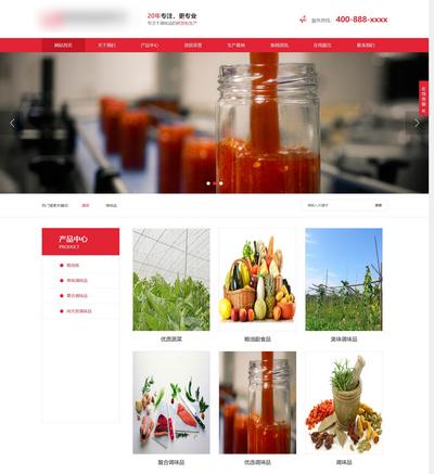 食品蔬菜水果生产销售展示类网站织梦模板