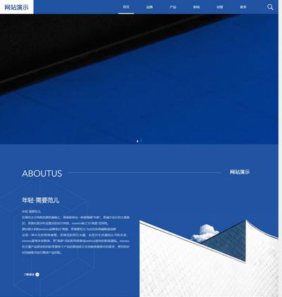 响应式自适应高端瓷砖品牌展示销售类网站模板