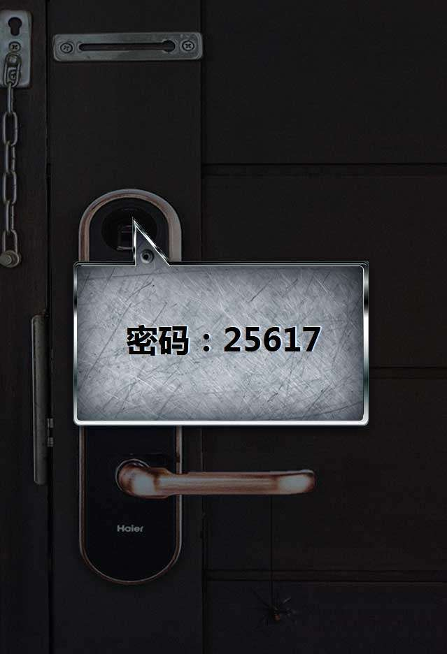 jQuery模拟防盗门密码开锁实例