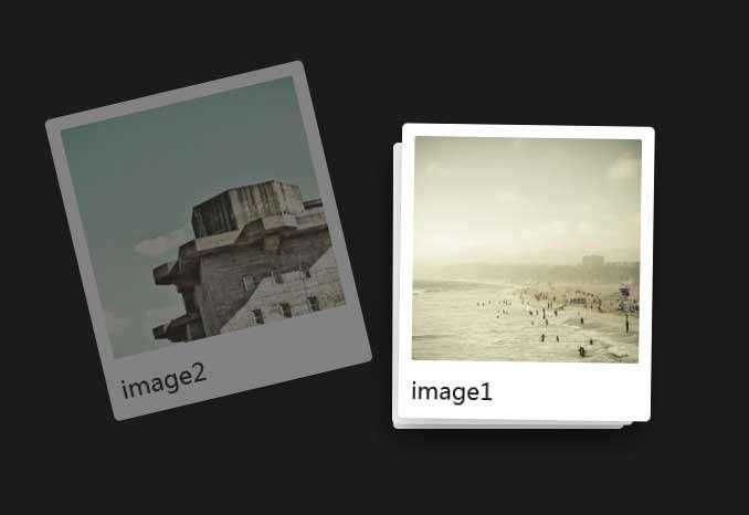 js相册图片弹性拖拽预览代码