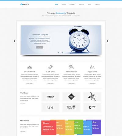 简洁大气企业产品展示html5静态