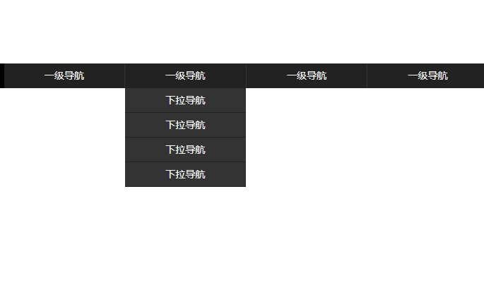 黑色的固定导航下拉菜单ui布局