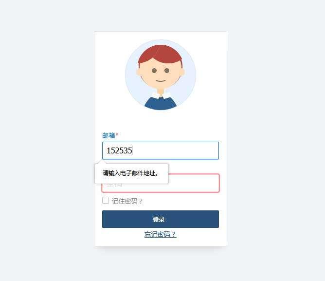 卡片式登录框ui特效