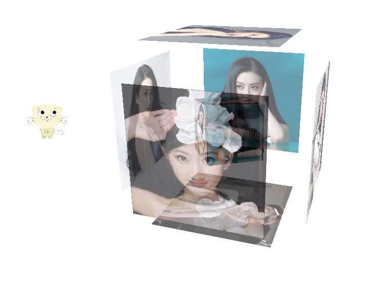 Vue立方体音乐盒播放特效