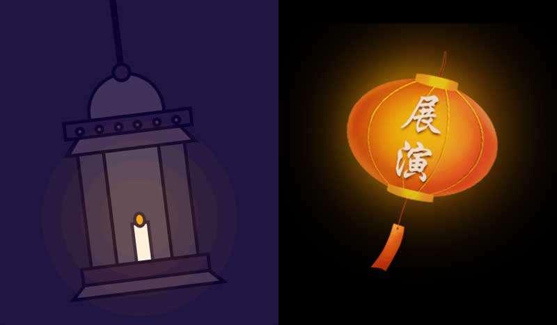 中国节日灯笼动画特效