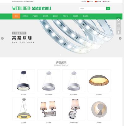 中英文响应式自适应灯光照明设计