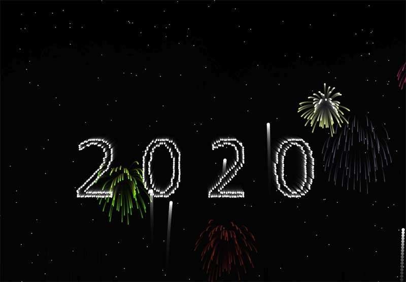 庆祝2020年烟花动画特效