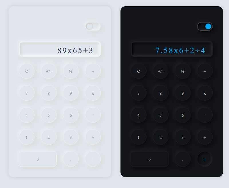 简单的加减乘除计算器代码
