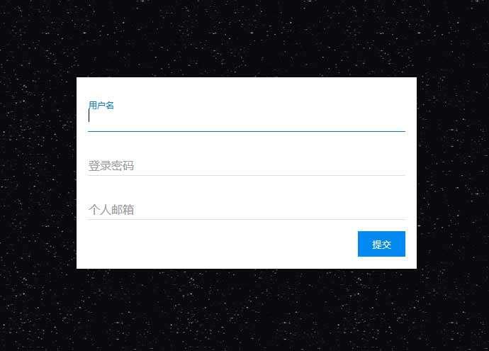 简单的用户登录输入框特效
