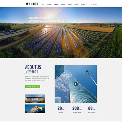 响应式新能源电力工程企业展示类织梦模板(带简繁体切换)