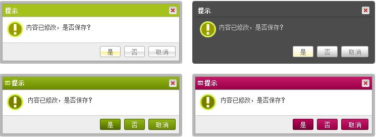 JBox演示30种不同的调用方法