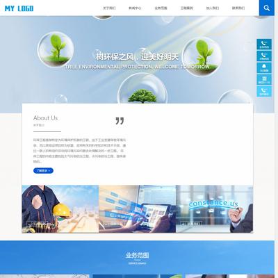 响应式环保工程服务公司网站织梦