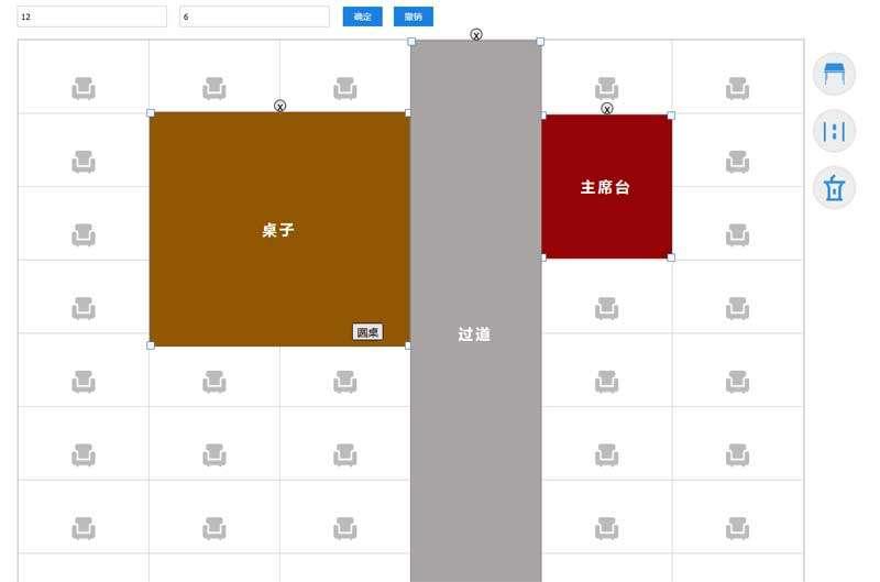 JS会议室座位排座交互特效