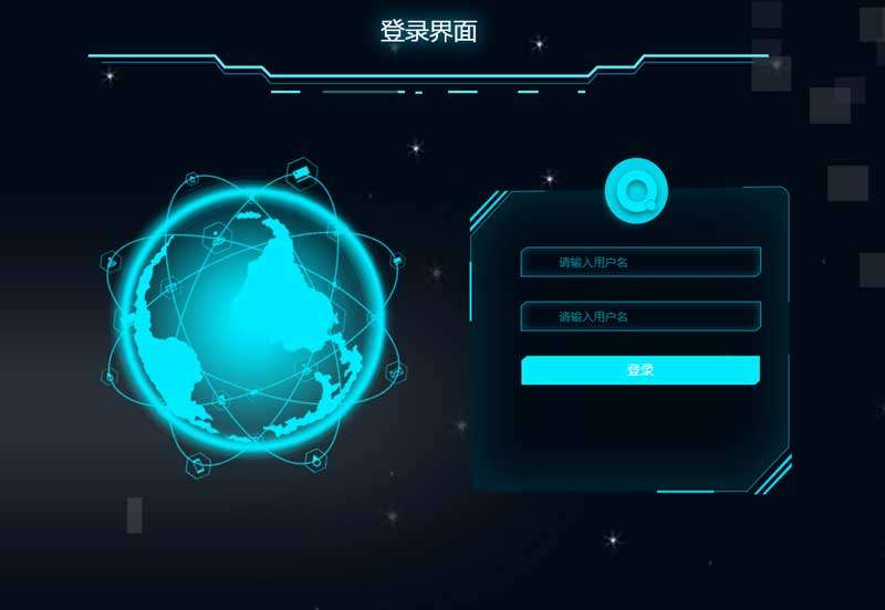 科幻后�_登�界面html模板