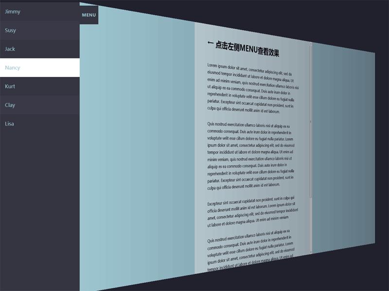 jQuery 3D页面倾斜侧边导航菜单代码