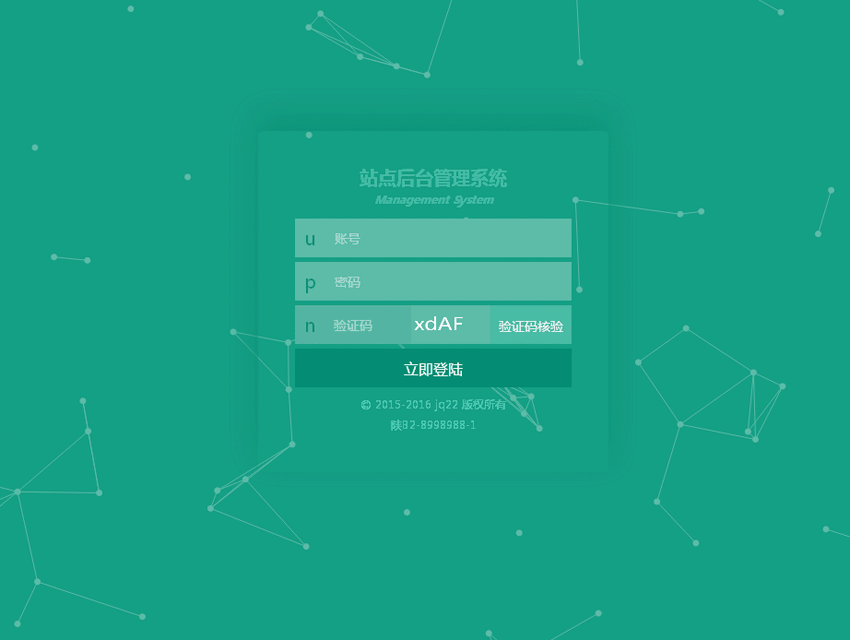 透明html5站�c后�_登�系�y界面模板