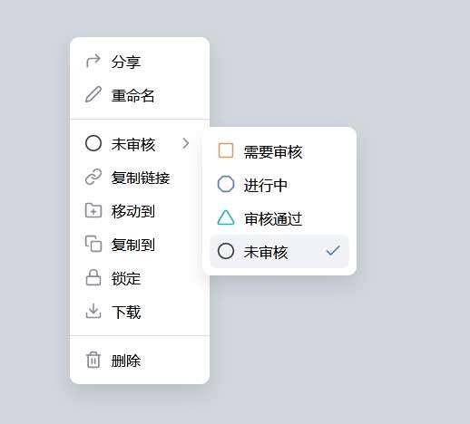 右键功能菜单ui布局特效