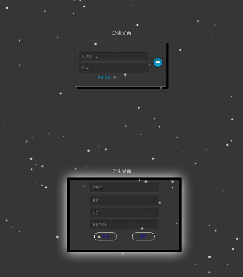 html5用户登录界面模板下载