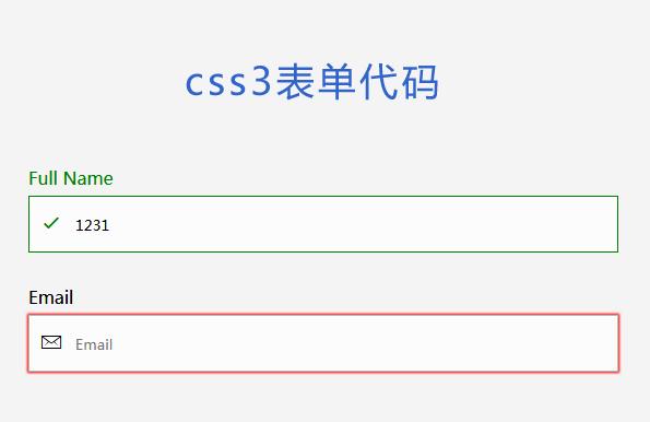 纯css3表单输入框动画特效