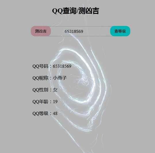 在�查�QQ等�信息工具代�a