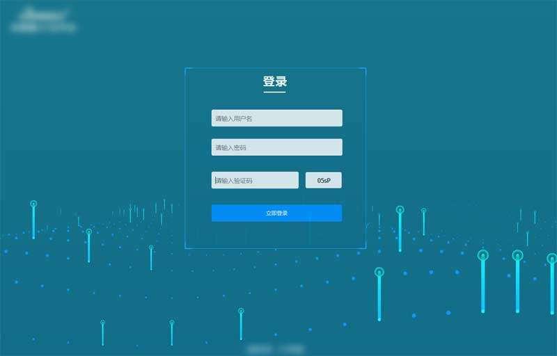 three 3D粒子背景登录页面代码