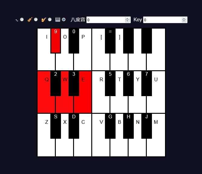 js多功能网页钢琴代码