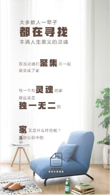 h5生成海报启动手机页面
