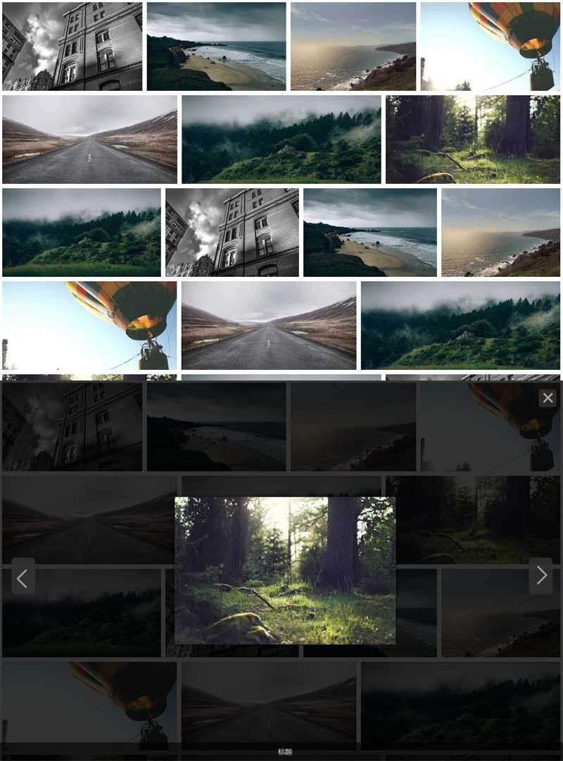 jQuery百度图片的横向瀑布流代码