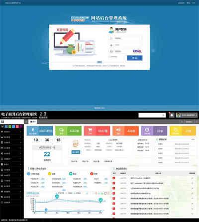 商城店铺后台管理系统前端框架模