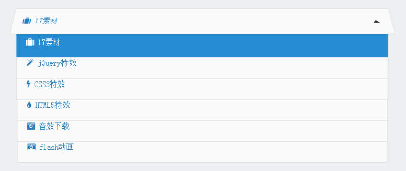 html5折叠卡片点击下拉菜单select选择代码