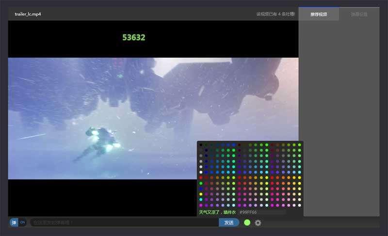 Aoiplayer弹幕视频播放器插件