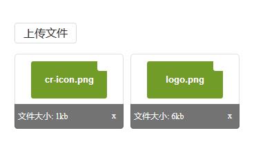 jQuery多个文件图片上传代码