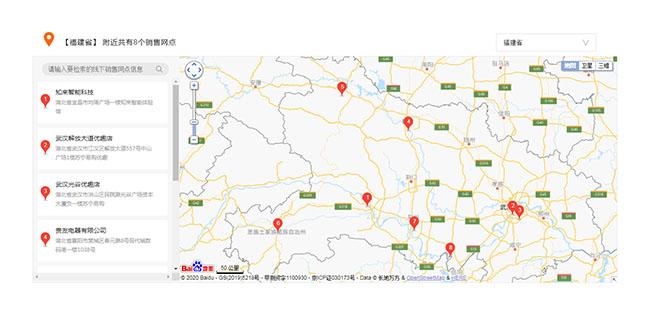 百度地图API销售网点定位代码
