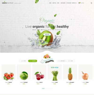 响应式绿色农产品html静态模板
