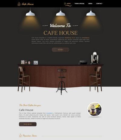 响应式食品咖啡类静态网站模板