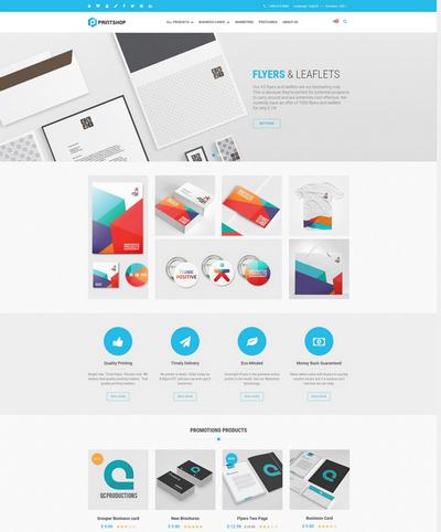 响应式蓝色名片印刷VI设计公司html5网站模板