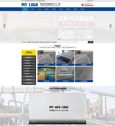 大气镀锌钢格栅板生产加工企业织