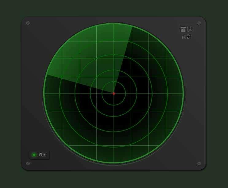雷达扫描图形ui特效