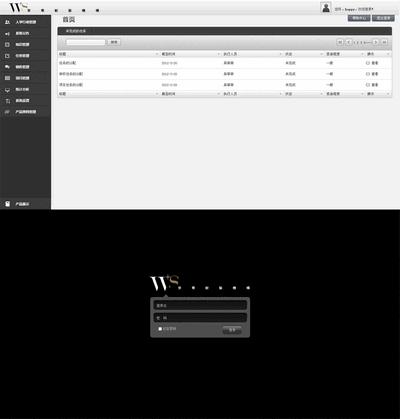 OA办公软件后台管理界面模板源码