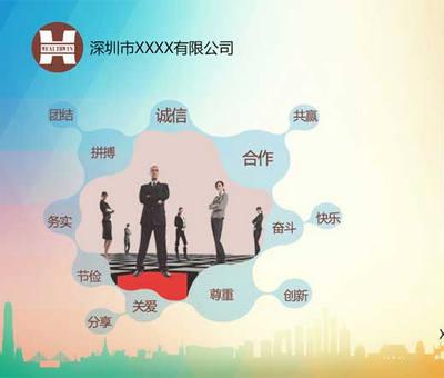 简单的教育网络学院登录界面模板下载