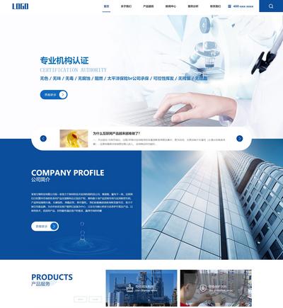 响应式新材料技术应用高科技技术企业织梦模板