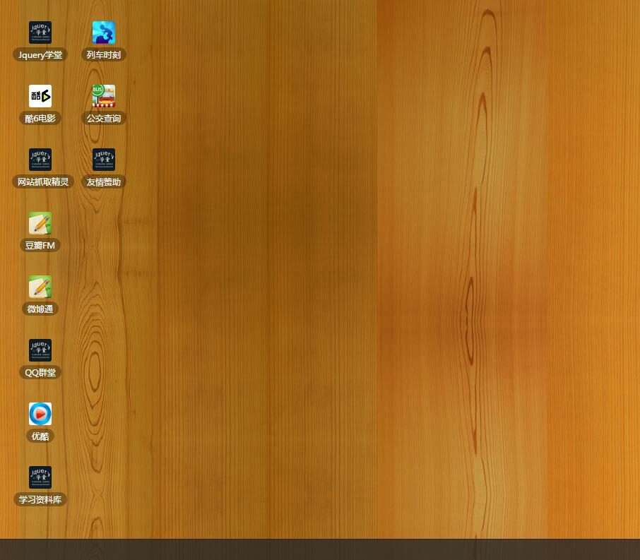 仿Windows桌面后台模板